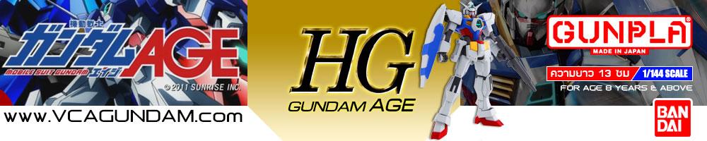 High Grade 1/144 Gundam AGE Gunpla Model Kits