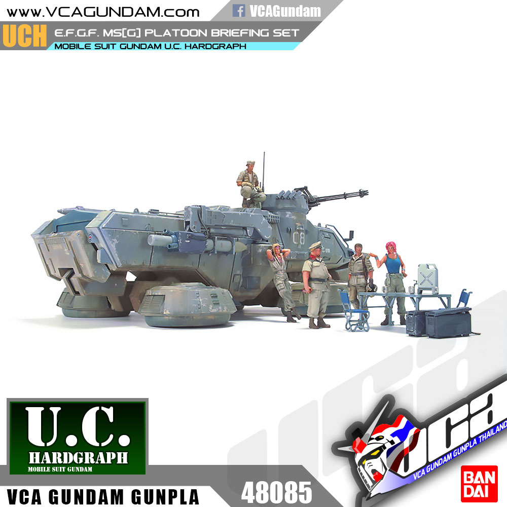 1/35 E.F.G.F. MS[G] PLATOON BRIEFING SET