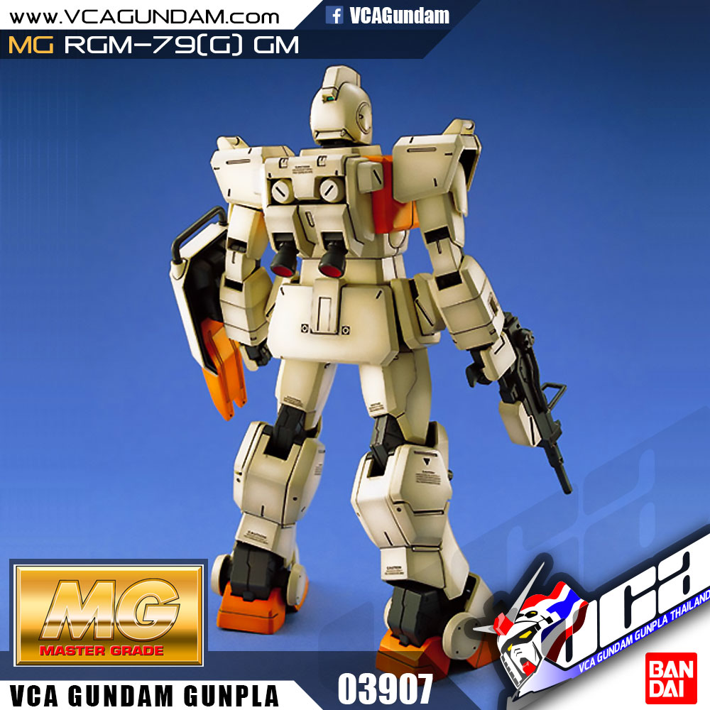 MG RGM-79(G) GM (GROUND TYPE)