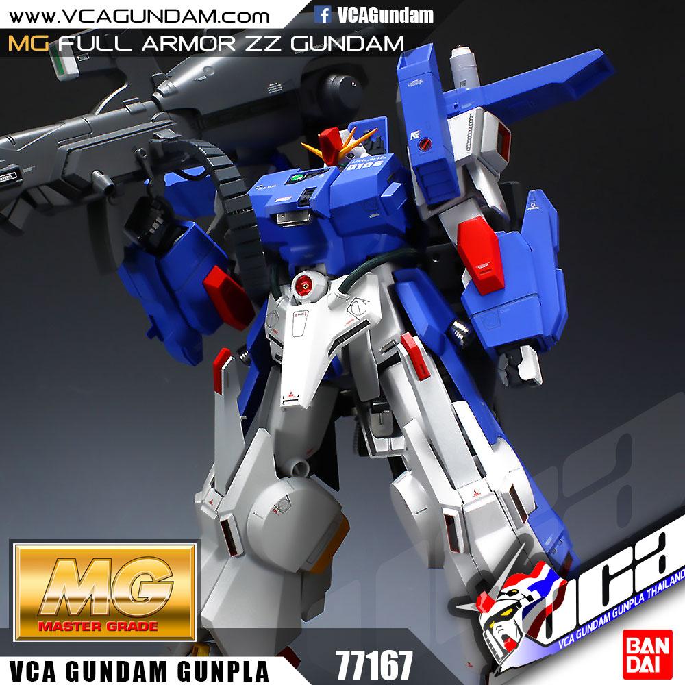 MG FULL ARMOR ZZ GUNDAM ฟูล อาร์เมอร์ ZZ กันดั้ม