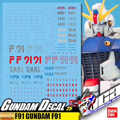 GD25 | MG F91 GUNDAM F91