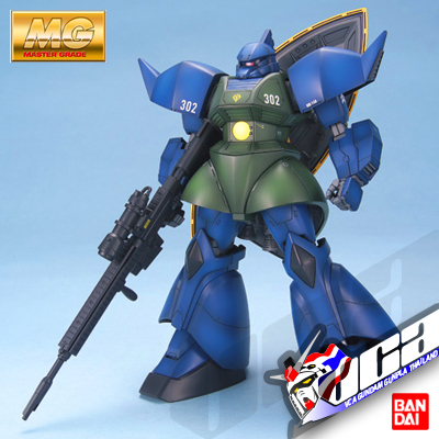 MG MS-14A GATO'S GELGOOG