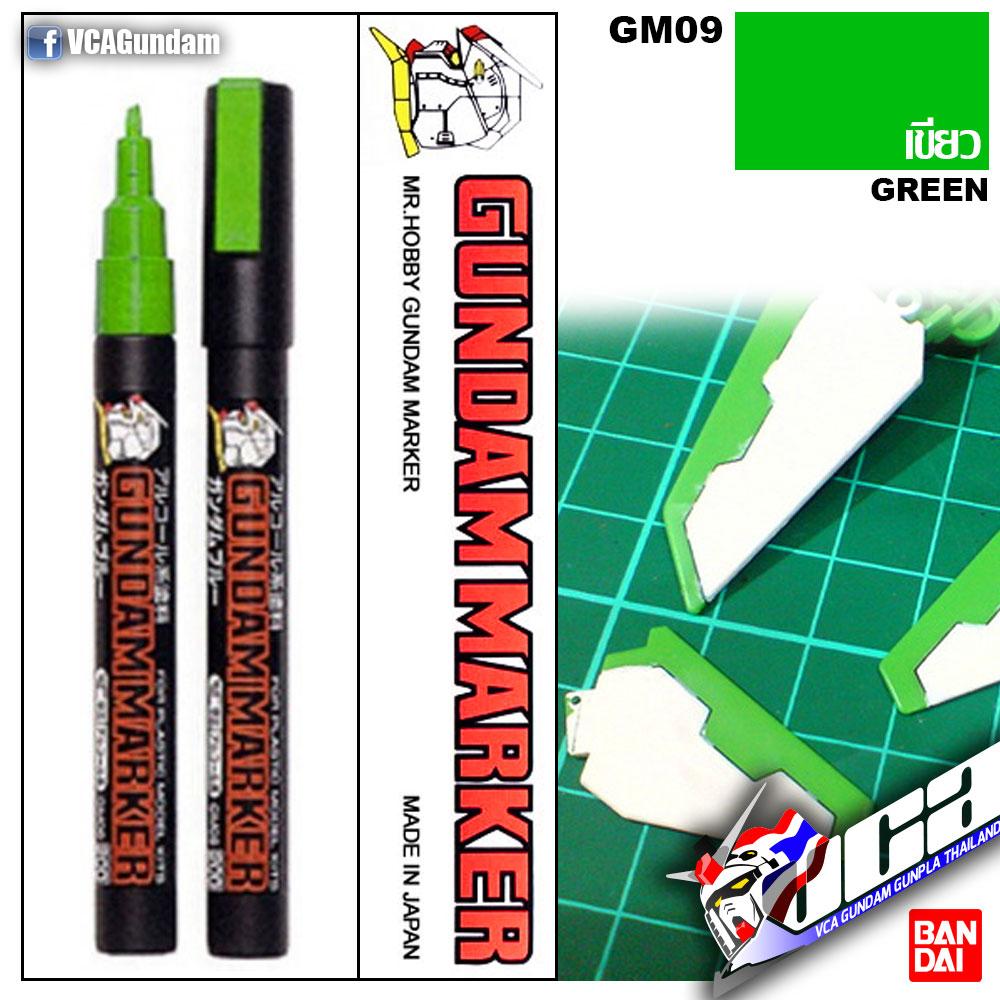 GM09 Gundam Marker (Green) เขียว