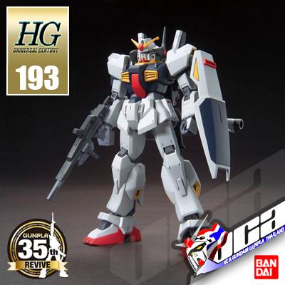 HG REVIVE GUNDAM MK II A.E.U.G.