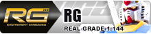 REAL GRADE | RG