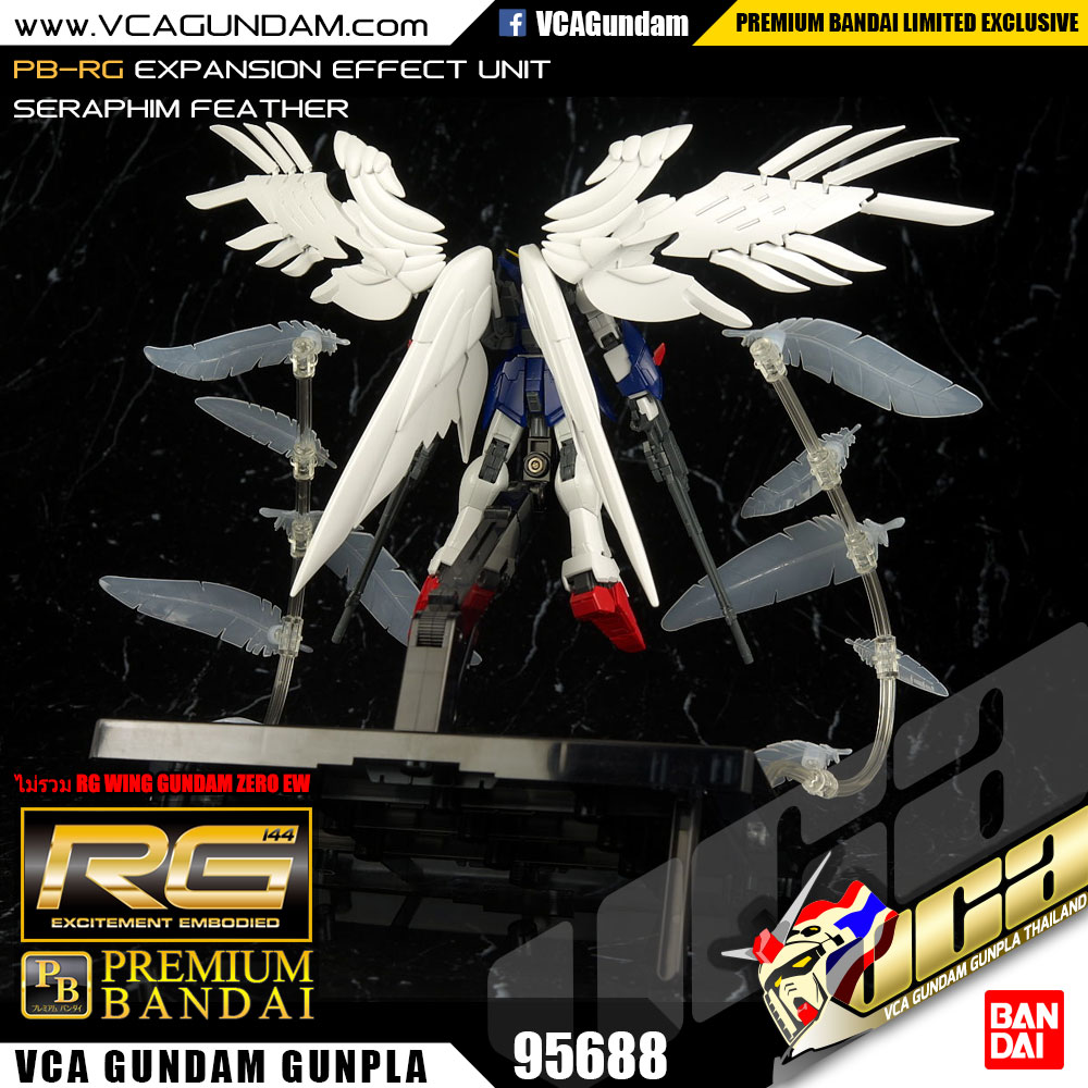RG P-Bandai EXPANSION EFFECT UNIT