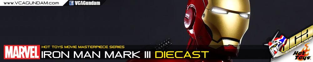 HOT TOYS 1/6 IRON MAN MARK III (DIECAST) ไอรอนแมน Mark 3