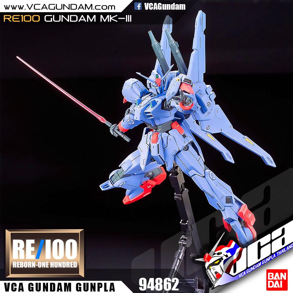 RE100 กันดั้ม MK-III Gundam