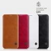 เคสฝาพับ NILLKIN Qin Leather Case Galaxy S8