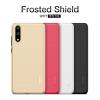 เคส NILLKIN Super Frosted Shield Huawei P20 Pro แถมฟิล์มติดหน้าจอ