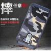 เคสลายพราง / ลายทหาร NX CASE Camo Series LG G6