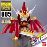 SD BB LEGEND 005 SHIN SOSO GUNDAM
