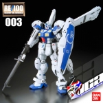 RE100 GUNDAM GP04 GERBERA
