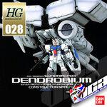 HG GP03 DENDROBIUM