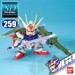 SD BB259 STRIKE GUNDAM STRIKER WEAPON SYSTEM