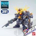 SD BB391 UNICORN GUNDAM 02 BANSHEE NORN