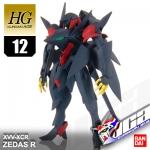 HG ZEDAS R