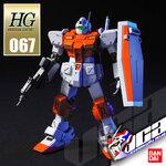 HG RGM-79 POWERED GM