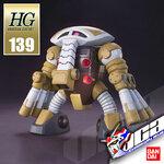 HG MSM-04G JUAGGU