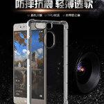 เคสใสกันกระแทก B.O.W. Huawei P9