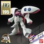 HG REVIVE AMX-004 QUBELEY