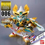 SD BB LEGEND 006 SHIN SONKEN GUNDAM