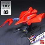 HG 1/550 VAL-WALO