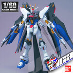 1/60 STRIKE FREEDOM GUNDAM LIGHTNING EDITION