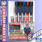 GMS122 GUNDAM MARKER POUR TYPE SET