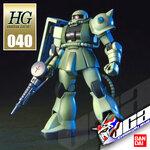 HG MS-06 ZAKU II
