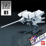 HG 1/550 DENDROBIUM