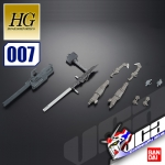 HG MS OPTION SET 7