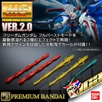 ★ PB LIMITED ★ MG EXPANSION EFFECT SET FOR FREEDOM GUNDAM VER 2.0
