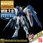 ★ PB LIMITED ★ MG FREEDOM GUNDAM VER 2.0 FULL BURST MODE