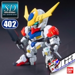 SD BB402 GUNDAM BARBATOS LUPUS DX