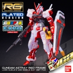★ EXPO LIMITED ★ RG GUNDAM ASTRAY RED FRAME PLATED VER