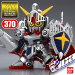 SD BB370 KNIGHT GUNDAM