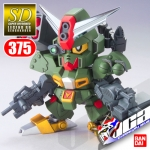 SD BB375 COMMAND GUNDAM