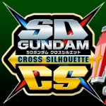 SD CROSS SILHOUETTE