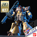 HG MS-09F DOMTROPEN