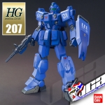 HG BLUE DESTINY UNIT 1 EXAM ★ MYC2017