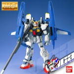 MG SUPER GUNDAM