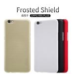 NILLKIN Super Frosted Shield OPPO R9S Plus / R9S PRO