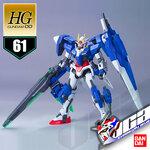 HG 00 GUNDAM SEVEN SWORD/G