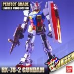*LIMITED* PG RX-78-2 GUNDAM (CHROME PLATED VER)