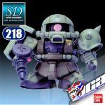 SD BB218 MS-06F ZAKU II