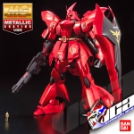 MG SAZABI METALLIC COATING VERSION