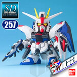 SD BB257 FREEDOM GUNDAM