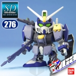 SD BB276 DUEL GUNDAM ASSAULT SHROUD