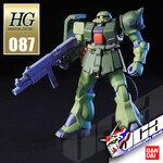 HG MS-06FZ ZAKU 2 FZ